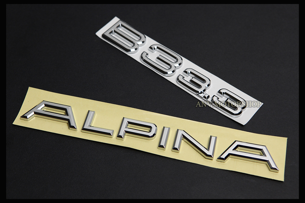 b3 3 3 emblem badge logo for bmw alpina e36 e46 e90 e91. Black Bedroom Furniture Sets. Home Design Ideas